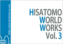 HISATOMO WORLD3